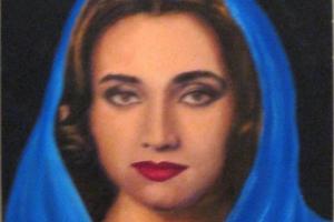Salma Aunty